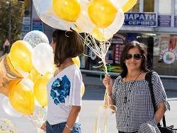 Balloon Ladies of Kazanlak